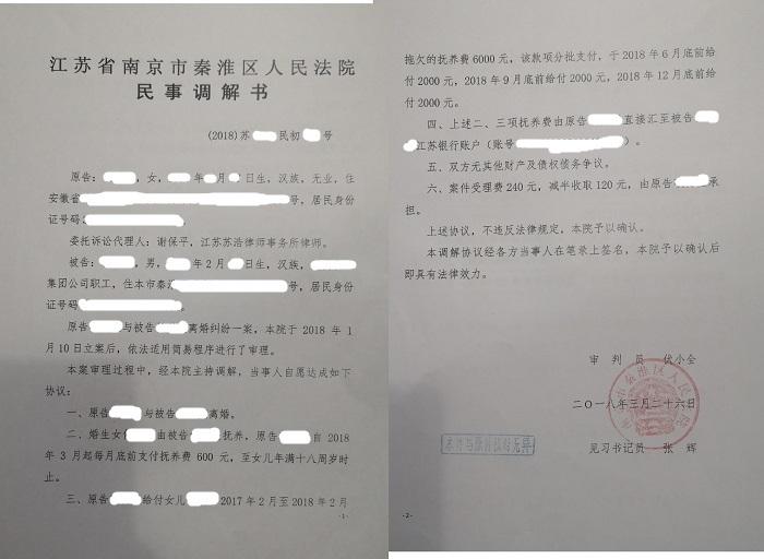 离婚纠纷(2018.3.26)南京离婚律师谢保平免费法律咨询电话(微信):18601404123
