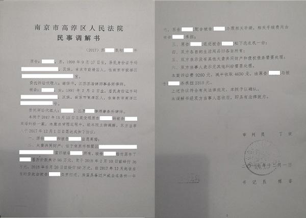 离婚纠纷(2017.12.01)南京离婚律师谢保平免费法律咨询电话(微信):18601404123