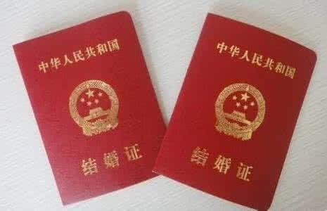 【南京离婚律师谢保平法律咨询】想起诉离婚,我虚报年龄领的结婚证有效吗?
