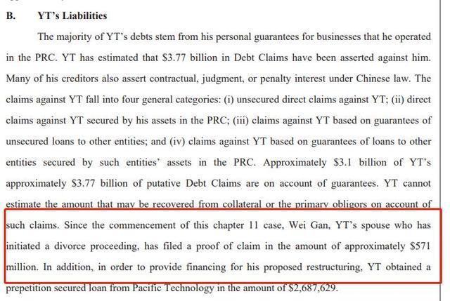 甘薇主动提出离婚诉讼,并向贾跃亭索赔近40亿,网友们称静待法院判决!