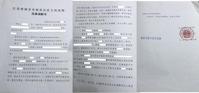 南京离婚律师谢保平免费法律咨询电话(微信):18601404123离婚不让见孩子怎么办?南京离婚律师谢保平是这样帮他的
