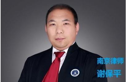 离婚孩子不到一周岁会怎么判?南京最有权威的离婚律师是谁,南京离婚律师谢保平免费咨询电话微信:18601404123