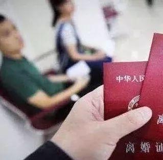 【南京离婚律师谢保平法律咨询】离婚是可判对方净身出户的,要掌握这些证据知道吗?