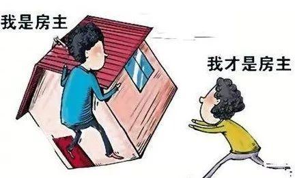 【南京离婚律师谢保平法律咨询】夫妻借名买房,存在哪些风险?'归谁所有?