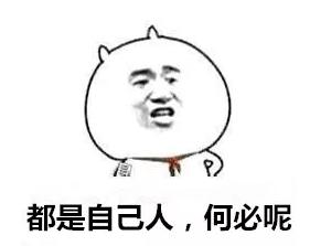 【南京离婚律师谢保平法律咨询】承诺若婚内出轨,则净身出户,法院判决:无效!