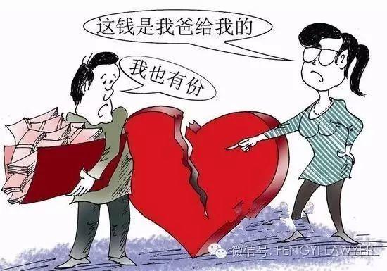 因子女离婚纠纷双方父母发生纠纷,伤者起诉索赔获支持