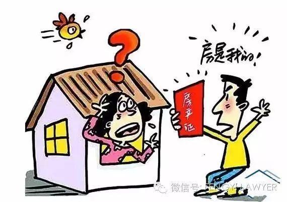 再婚丈夫擅自用夫妻共同财产资助儿子买房,再婚起诉返还获支持