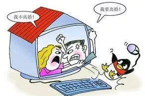 【南京离婚律师谢保平法律咨询】婚后损害责任纠纷案