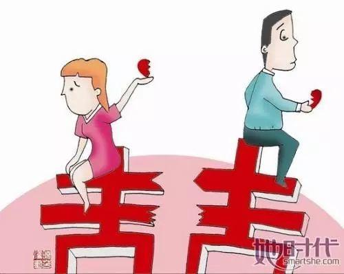 离婚后女方怎么迁移户口?