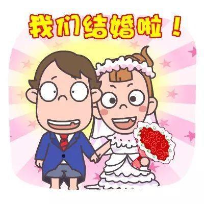 养父母和养子女结婚属于无效婚姻吗?